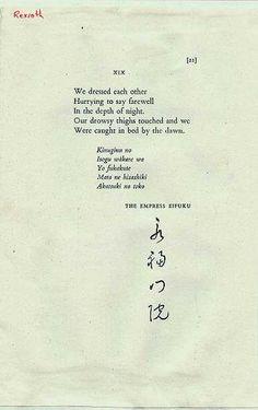 Beautiful Haiku Poems