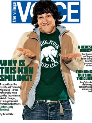 List of quotes by Andy Samberg Recent quotes. View the latest Andy ...