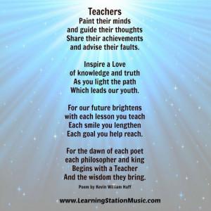 teacher inspirational poem