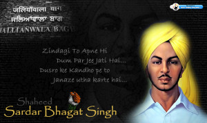 Sardar Bhagat Singh photos quotes