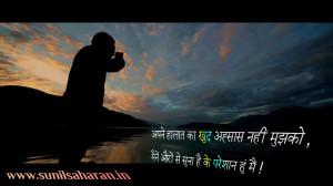 ... new sad wallpapers 2013 free new hindi sad sad boy quotes in hindi