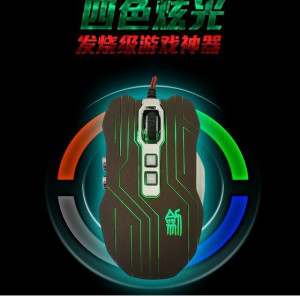 mouse optical wired gaming mouse USB wired game mice(China (Mainland ...