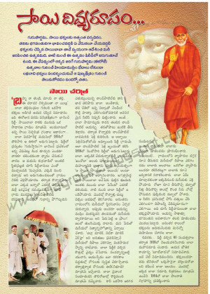 read more for Eenadu sunday magazine special