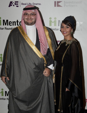 Prince Mohammed bin Salmans Wife Sara bint Mashoor bin