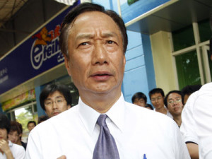 Quotes by Terry Gou