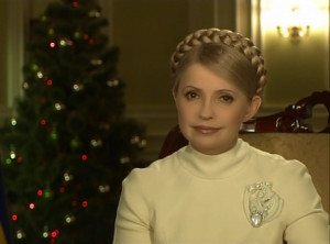 Yulia Tymoshenko: dedicate your lives to those dearest to you