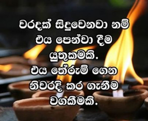 famous quotes about life in sinhala quotesgram