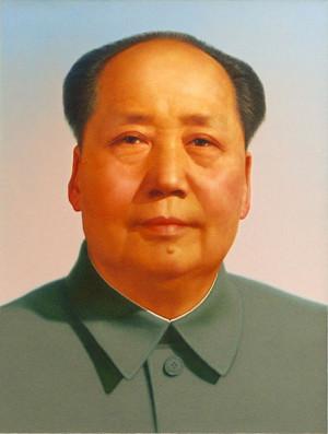 Description Mao Zedong portrait.jpg