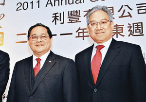 Victor and William Fung, one of the 'Top 40 richest people in Hong ...