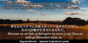 Japanese Inspirational Quotes by Linguajunkie.com