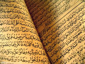 Husayn ibn 'Ali ibn Abi Talib by Pedram