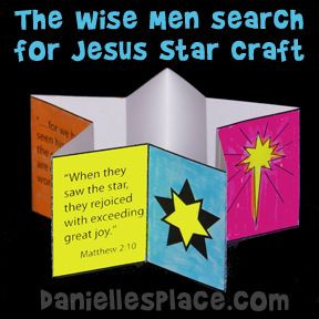 Christmas Craft for Kids - The Wise Men Search for Jesus Star-shaped ...