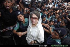 Arrest of Begum Khaleda Zia