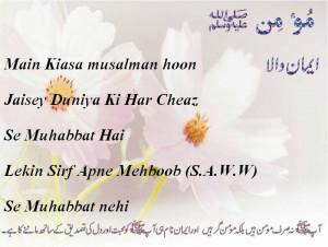 quotes about love urdu quotesgram