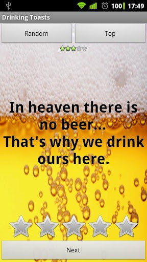 Drinking Quotes