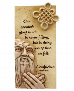 Confucius, quotes, sayings, study the past, define future