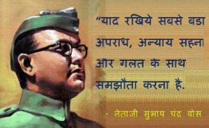 20 वर्षों तक कड़ा तानाशाही ...
