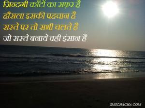 good night inspirational message hindi