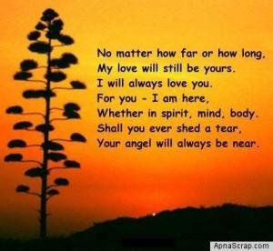 poem6.jpg