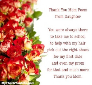 Poems for thank you to Parents - Thank You Dad Sample