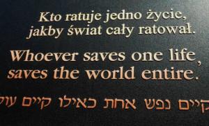 Oskar Schindler's Factory Photo: Famous Schindler Quote