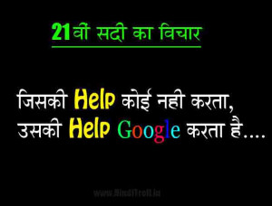 BEST FACEBOOK FUNNY HINDI STATUS WALLPAPERS PHOTOS IMAGES PICTURES ...