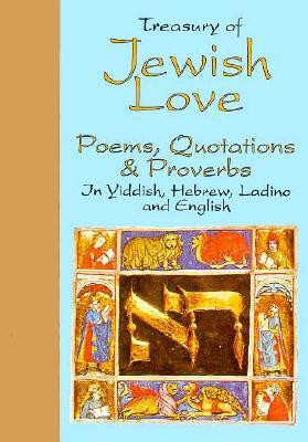 """Treasury of Jewish Love: Poems, Quotations & Proverbs in Hebrew ..."