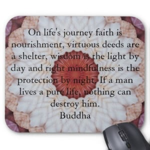 buddha_inspirational_quote_lifes_journey_faith_mousepad ...