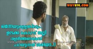 Malayalam funny film sayings in Mosayile Kuthirameenukal