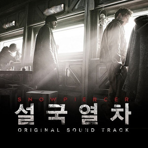 This Is The End Marco Beltrami Snowpiercer (Original Sound Track)