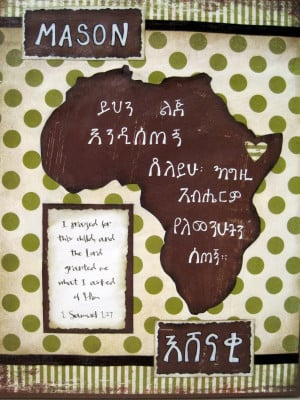 Ethiopian Quotes in Amharic http://family-from-afar.blogspot.com/2011 ...