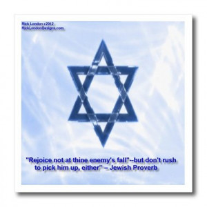 quotes judaism funny jewish quote gifts helping enemies iron on heat ...