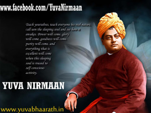 Swami Vivekananda Quotes Inspirational Motivational