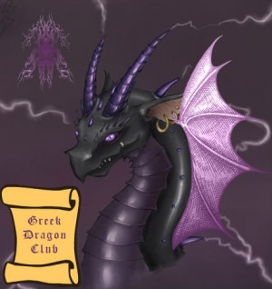 in dragon the 60 many a dragon the a made