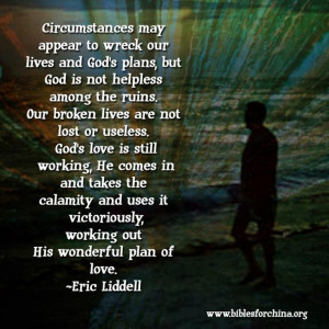 Eric Liddell quotes | Eric Liddell missionary to China and Olympic ...