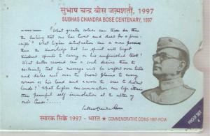 Subhash Chandra Bose Quotes Subhas chandra bose