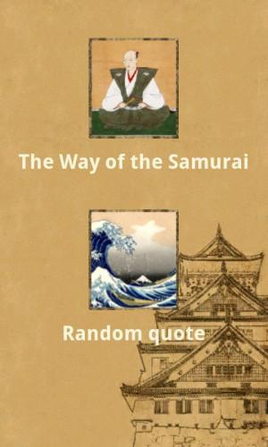 Samurai quotes - screenshot
