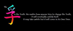 truth will come out quotes source http amps com pl ru unity quotes