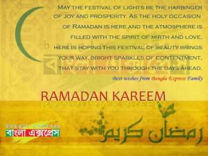 Ramadan Kareem – Bangla Express!!