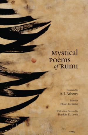 Jalal al-Din Rumi - Mystical Poems of Rumi screenshot