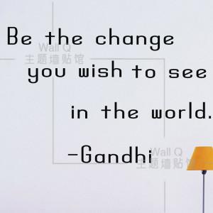 famous quotes change