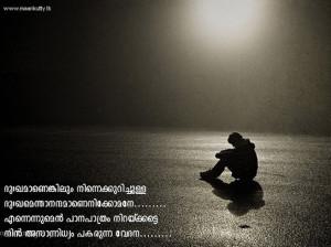 Sad Quotes (25)