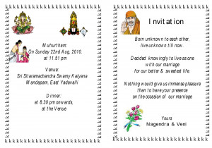 Indian / Hindu Marriage Invitation Card Matter in English