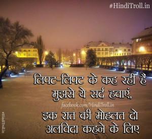 ... Love Picture HD | Sad Love hindi Commnet Photo | Love Sad Hindi Quotes