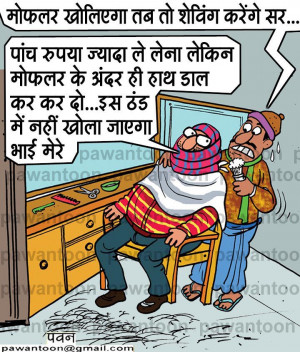very-funny-pictures-jokes-in-hindi