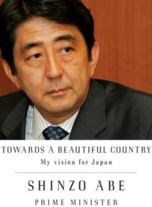 Shinzo Abe :