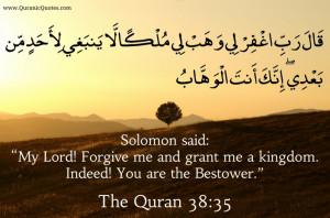 Quranic Quotes #39