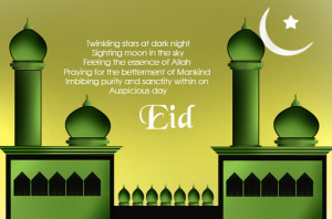 Eid Wishes Quotes Printable Wallpaper