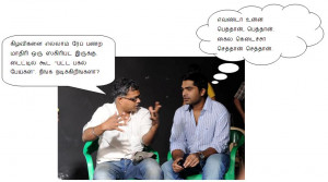 Tamil Funny comedy images with tamil font | Tamil Funny Pictures