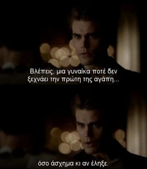 vampire diaries quotes funny vampire quotes the vampire diaries ian ...